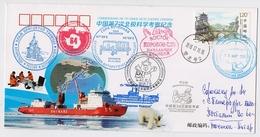 ANTARCTIC Gora Vechernaya Station 64 RAE Base Pole Mail Cover USSR RUSSIA Belarus China Chinese Signature - Basi Scientifiche