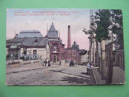 ROSTOV On DON 1907 Nikolaevsky Lane, Power Station. RARE Russian Colour Postcard. - Rusland