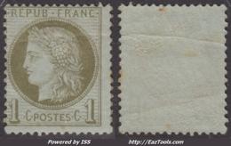 1c Cérès Neuf * Aspect TB (Y&T N° 50 , Cote  100€) - 1871-1875 Ceres