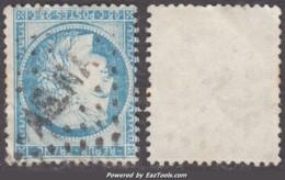 Cachet AS. NA. (Assemblée Nationale) Sur 25c Cérès TB (Y&T N° 60, Cote: +45€) - 1871-1875 Cérès