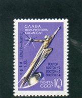 URSS 1962 ** - Nuovi