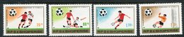 ALBANIA 1981 Football World Cup MNH / **  Michel 2080-83 - Albania