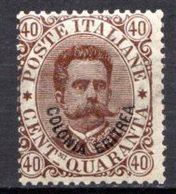 ERYTHREE (Colonie Italienne) - 1893 - N° 7 - 40 C. Brun - (Timbre D'Italie De 1863-91) - Eritrea