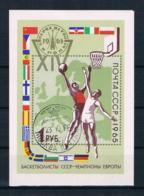 Sowjetunion/UdSSR 1965 Sport Block 40 Gestempelt - Usados
