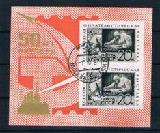 Sowjetunion/UdSSR 1967 Block 47 Gestempelt - Usados
