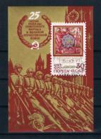 Sowjetunion/UdSSR 1970 Block 64 Gestempelt - Usados