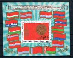 Sowjetunion/UdSSR 1972 Block 79 Gestempelt - 1923-1991 URSS