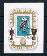 Sowjetunion/UdSSR 1973 Block 84 Gestempelt - 1923-1991 URSS