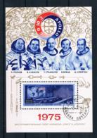 Sowjetunion/UdSSR 1975 Block 105 Gestempelt - Gebraucht
