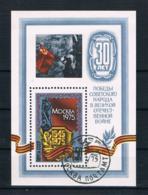 Sowjetunion/UdSSR 1975 Block 103 Gestempelt - 1923-1991 URSS