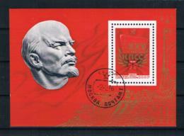 Sowjetunion/UdSSR 1976 Block 108 Gestempelt - 1923-1991 URSS