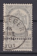 N° 53 Défauts SAINT LEGER - 1893-1907 Coat Of Arms