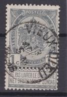N° 53  Défauts  VIEUX DIEU - 1893-1907 Coat Of Arms