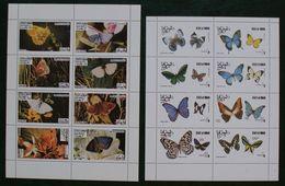 Butterflies Papillons Schmetterlinge 2 X Oman / ** MNH - Schmetterlinge