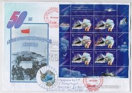 ANTARCTIC Novolasarevskaya Station Mirny Base Pole Mail RARE Cover USSR RUSSIA Block BF RARE - Bases Antarctiques