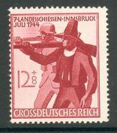 Dt.Reich Michel Nr.898 ** Abart Verschmierer Druck Fp70 - Errors And Oddities