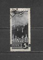 URSS - 1935 - N. 536 USATO (CATALOGO UNIFICATO) - Used Stamps