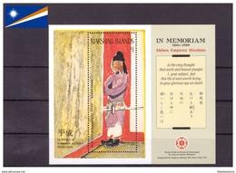 Îles Marshall 1989 - MNH** - Hirohito - Peinture - Michel Nr. Bloc 4 (mhl178) - Marshall