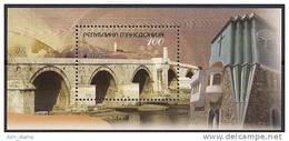 "2012 MACEDONIA  Makdonien Mazedonien  MI. Bl. 25   **MNH  Europa ""Visit Macedonia"" - 2012"