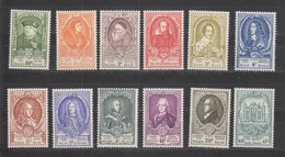 COB 880 / 891 ** Neuf Sans Charnière MNH UPU Cote 320€ à 12% - Used Stamps