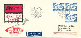 Sweden FDC 24-2-1961 SAS 10 Years And SAS 1000th Polarflight Scandinavia - Tokyo 24-2-1961 - FDC