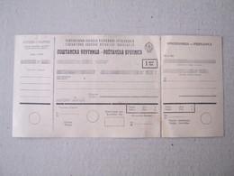 FNRJ - Poštanska Uputnica Blanko ( Unused ) - 1945-1992 Repubblica Socialista Federale Di Jugoslavia