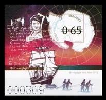 Bulgaria 2019 Mih. 5412 (Bl.471) Polar Explorer Robert Falcon Scott. Ship. Horse (without Value) MNH ** - Bulgaria