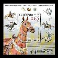 Bulgaria 2019 Mih. 5418II (Bl.474II) Fauna. Akhal-Teke Horses (with UV) MNH ** - Bulgaria