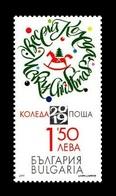 Bulgaria 2019 Mih. 5457 Christmas MNH ** - Bulgaria