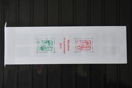 France 2013 - Carnet 1520A** - La V° République Au Fil Du Timbre - Marianne Et La Jeunesse - Markenheftchen