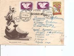 Russie ( Lettre De 1958  Vers La Roumanie à Voir) - 1923-1991 URSS