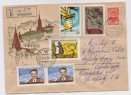 MAIL Post Stationery Cover USSR RUSSIA Sun Yat Sen China Chinese Label Block BF Lenin - 1923-1991 USSR