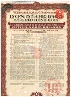 Titre Ancien -République Chinoise -Bon 5% Or 1925 - 5% Gold Bond 1925 - - Asia