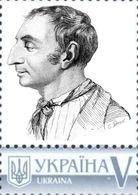 Ukraine 2017, World Philosophy, Claude-Henri De Saint-Simon, 1v - Ucrania