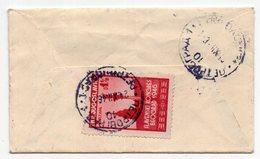 24.12.1946 YUGOSLAVIA, SERBIA, PETROGRAD TO ZRENJANIN, STILL OLD CANCELATION NAME - 1945-1992 Socialist Federal Republic Of Yugoslavia