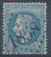 N°29 VARIETE ET OBLITERATION. - 1863-1870 Napoleone III Con Gli Allori