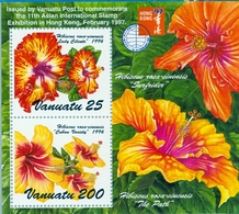 1996 , VANUATU , HONG KONG 97 , FLORES , FLOWERS , HIBISCUS ROSA , VARIEDADES DE ESTA FLOR - Vegetales