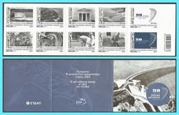 GREECE- GRECE- HELLAS 2019: Compl Self-adhesive Booklet MNH**  90YEARS MARATHON BARRIER,  Issue 25-10-2019 - Grecia