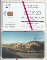 OMAN(chip) - Wadi Mahram-Samail, Chip Siemens 35, 04/04, Mint - Oman