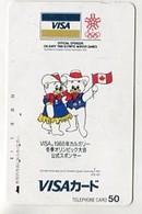 TK 16802 JAPAN - 110-27282 - Olympische Spelen