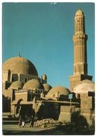 YEMEN A.R. - SANA'A/SANAA - AL BAKIRIA MOSQUE / MOSQUEE / THEMATIC STAMP-COFFEE - Yemen