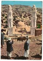 YEMEN - TAAZ - EL MOUZAFAR MOSQUE / MOSQUEE / THEMATIC STAMP-UNICEF - 1972 - Yemen