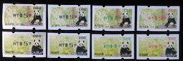 Complete 4 Colors 2010 Giant Panda Bear ATM Frama Stamps-- Lower Face Value - Bamboo Bears WWF Unusual - Errori Sui Francobolli