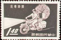 1960 Postal Service Stamp Clock Motorbike Motorcycle Postman - Motorbikes
