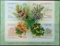 Russia, 2015, Mi. 2150-53, Sc. 7617, Flora Of Russia, Trees, Self-adhesive - Ungebraucht
