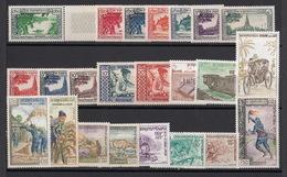 Laos 1951 Mixed Collection - Laos
