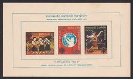 Laos 1979 Block 84  Mi 486 488 MNH - Laos