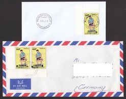 Laos 2015 Mi 2278 Overprint 2 X Letter - Laos