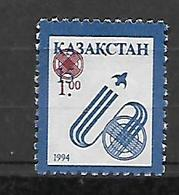 Kazakhstan  1995 Issues Of 1994 Surcharged Used - Kazakhstan