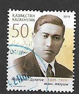 Kazakhstan 2010 The 125th Anniversary Of The Birth Of Mirzahkyp Dulatov   Used - Kazakhstan
